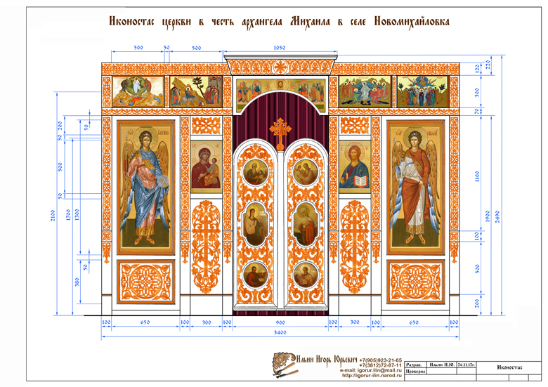 Домашний иконостас своими руками чертежи фото